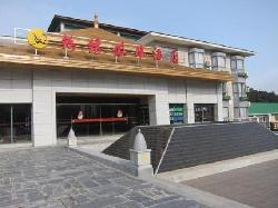Jinxiu Holiday Hotel