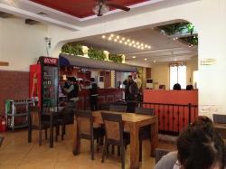美麒麟民族風情餐廳