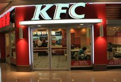 KFC (XiaoShan Airport)
