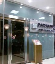 Lanse Hai'an Restaurant