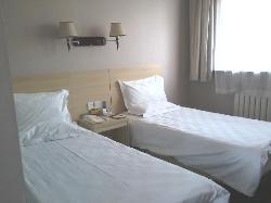 Bowei Chengshi Hotel