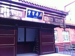 BeiShiDa ShiXi Restaurant