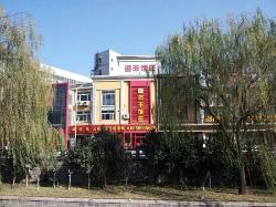Yun Feng FanZhuang (Di Kou Road)