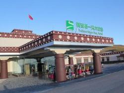 Huanghe Diyiwan Hotel