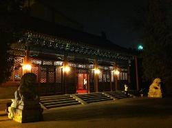 Chunqinwang Royal Residence