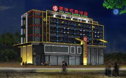 蜀峰花园酒店