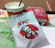 KFC (WuJiang Road)