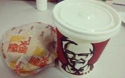 KFC (RuanJian Yuan)