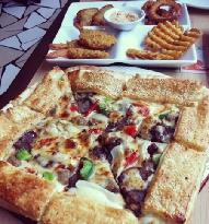 Pizza Hut (Dongtai)