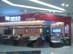 Sushi Express (Joy City)