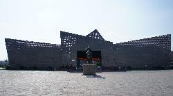 Ewenke Museum
