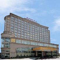Huangjia International Hotel