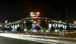 New City Shopping Mall