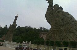 Jun'an Ecological Paradise