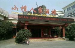 Xiao Lan Ren Jia Restaurant