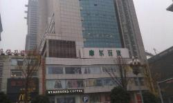 Moore department Store (tianfu square)