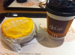 McDonald's (Wu XianDu Plaza)