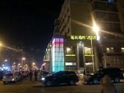 LianHua YuCun (MinHang Road)