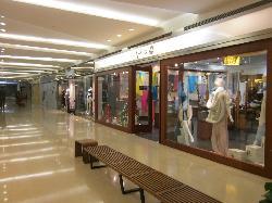 华贸购物中心