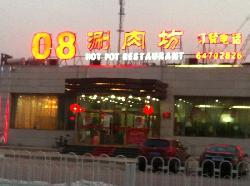 08 Shabu Restaurant