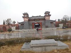 Baijiang Altar