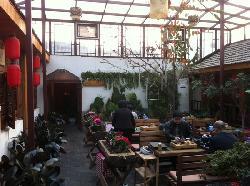 LiJiang TingYuan ZhiAi Zai Road Shang (XiDan)