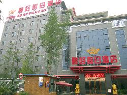 Jinghao Holiday Hotel