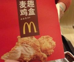 麦当劳(厦大店)