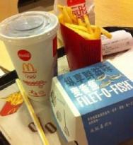 McDonald's (DiHao)
