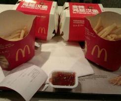 McDonald's (NingHai Road)