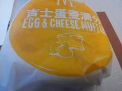 McDonald's (WuChang Railway Station)