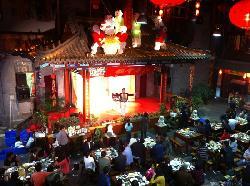 JiangNing HuiGuan