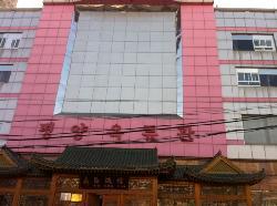 Yu Liu Gong