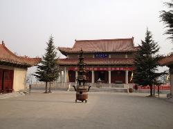 Wangmu Palace