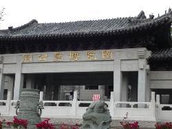 Liugongdao Exposition