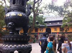 Fayu Temple