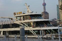 Pujiang Cruise Ship