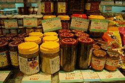 Shaowansheng Food Stores Nanjing East Road