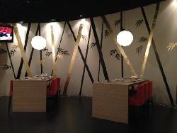 XiaoZun Japanese Restaurant