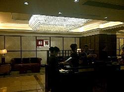 Li Yuan Restaurant (ZhuJiangXinCheng)