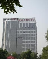 Sheng Shi Internation Hotel