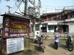 Lanhua Chinese Restaurant