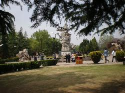 Qicheng Ruins