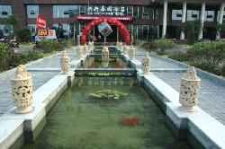 Xinxin Garden Hotel