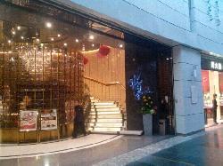 DaoXiang Restaurant (ZhongXinCheng)
