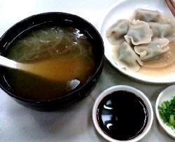 Da Niang Shui Jiao (Wen Chang)