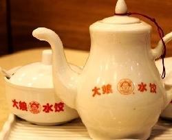 Da Niang Shui Jiao (Xin Bai)