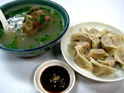 Daniang Boiled dumplings (West Railway Station)