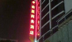 GreenTree Inn FuZhou WuYi Plaza FuJian Grand Theater Business Hotel