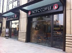 Pacific Coffee (Hong Yi Plaza)